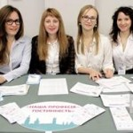 (English) Lviv HIF 2014 (Hospitality Industry Forum)