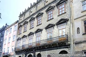 Lviv Historical Museum