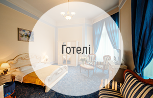 [cml_media_alt id='3602']hotel[/cml_media_alt]
