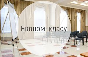 e_ukr