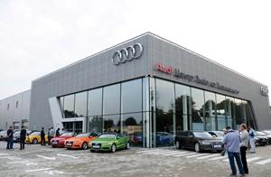Audi Центр Львів