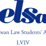 International Congress of Law Students will be held in Lviv