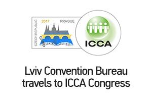 (Українська) ICCA Congress