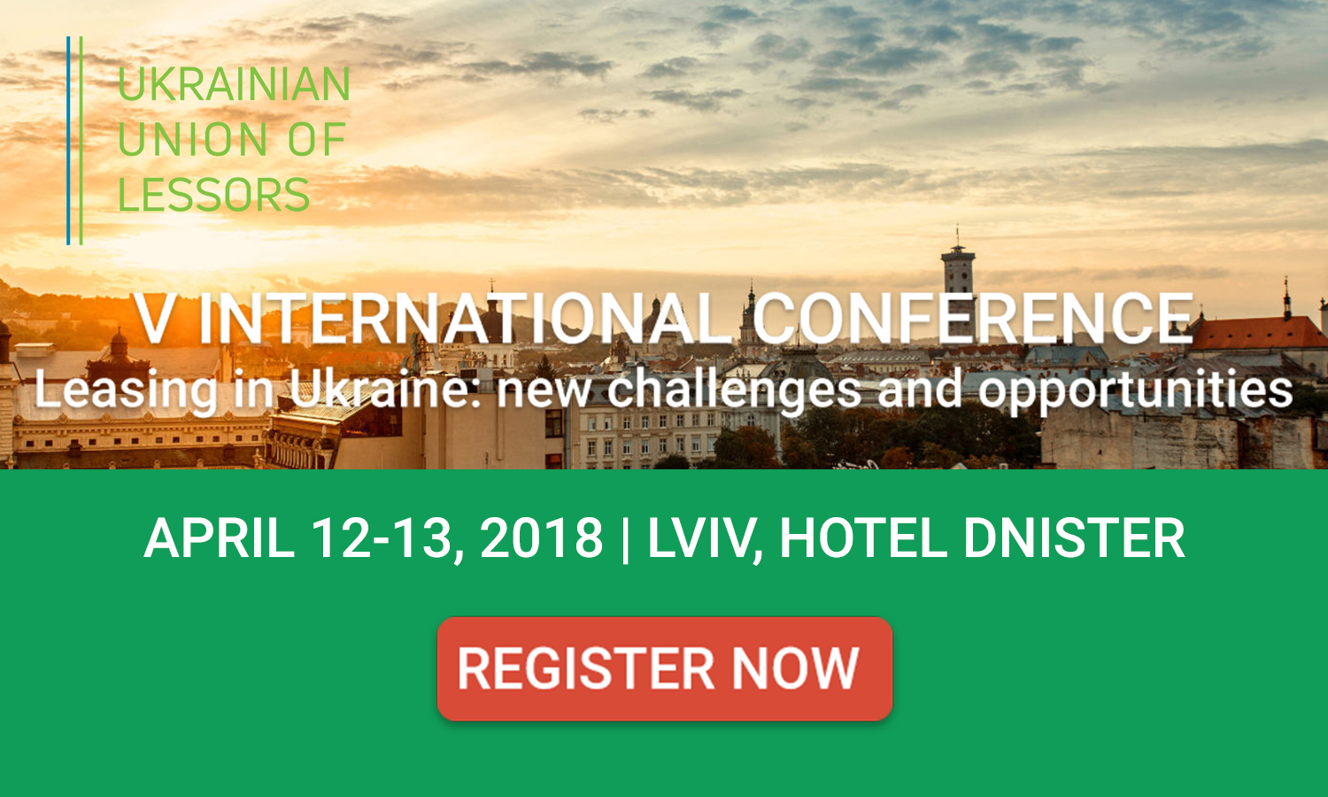 Leasing in Ukraine Conference