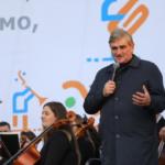 За ініціативи Почесного Амбасадора Львова – Олександра Фільца вперше на території психіатричної лікарні провели концерт