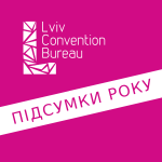 Conference industry in Lviv in 2019
