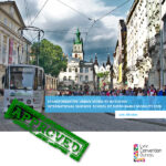 Lviv won the right to hold TUMI Sustainable Mobility Summer School